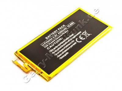 Akku Huawei Ascend P8 Max Li-Polymer Akku mit 3,8Volt 4360mAh, 16,6Wh