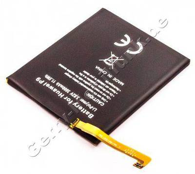 Akku Huawei Honor 8 Li-Polymer Akku mit 3,82Volt 3000mAh, 11,5Wh