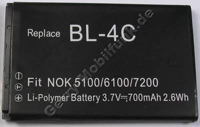 Akku Nokia 5100 6100 Li-polymer 700mAh 4,3mm Akku vom Markenhersteller mit 12 Monaten Garantie, nicht original Nokia