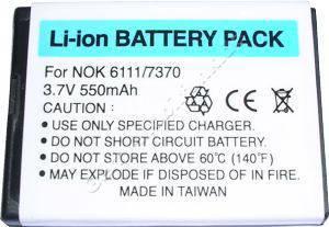 Akku Nokia N76 Li-Ion 550mAh 4,9mm Akku vom Markenhersteller nicht original Nokia