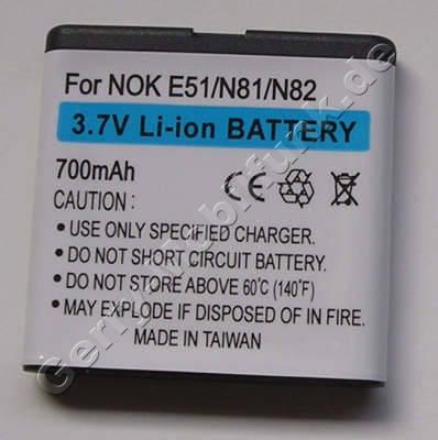 Akku Nokia 6720 classic LiIon 1120mAh 4,1Wh 6,3mm ca. 27g (entspricht BP-6MT) Akku vom Markenhersteller mit 12 Monaten Garantie, nicht original Nokia