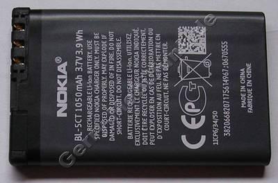 Akku BL-5CT Nokia 6303 Classic Li-Ion 1020mAh original Nokia Akku