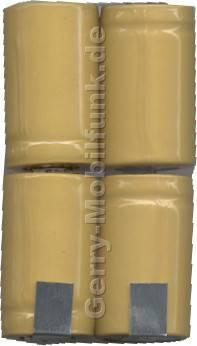 Akku für Ascom CT800 NiCd 500mAh 4,8V (Akkueinsatz nur Zelle)