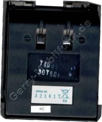 Akku für Gemini TA262 schwarz NiCd 600mAh 4,8V