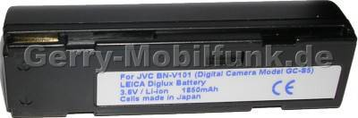 Akku Fujifilm DX-9 Daten: 1850mAh 3,6V LiIon 20,5mm (Zubehörakku vom Markenhersteller)