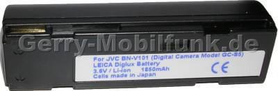 Akku JVC BN-V101 (GC-S5) Daten: 1850mAh 3,6V LiIon 20,5mm (Zubehörakku vom Markenhersteller)