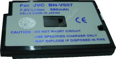 Akku JVC DXV88 Daten: 680mAh 7,2V LiIon 8,4mm dunkelgrau (Zubehörakku vom Markenhersteller)