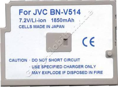 Akku JVC BN-V514 (DVM50 DVM70 DCM90 DVX10 DVX4 DVX40 DVX70 DVX8 DVX9 DVX90 DVX44 DVX77 DVX88 GRDVM50U 75U GR-DVX40A DVM50 DVM70) Daten: 2000mAh 7,2V LiIon 30,5mm silber (Zubehörakku vom Markenhersteller)