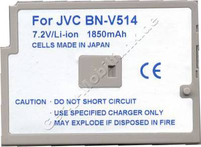 Akku JVC GRDVM50U Daten: 2000mAh 7,2V LiIon 30,5mm silber (Zubehörakku vom Markenhersteller)