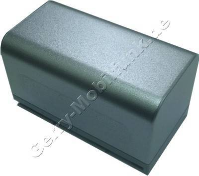 Akku CANON V32 BP-930 Daten: Li-Ion 7,2V  3700 mAh, silber 40mm (Zubehörakku vom Markenhersteller)