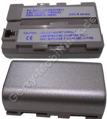 Akku SONY DCR-PC2 Daten: LiIon 3,6V 1100mAh silber 16,5mm (Zubehörakku vom Markenhersteller)