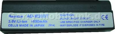 Akku SHARP AD-M20BT MD-M20 MD-M25 dunkelgrau  Daten: LiIon 3,6V 1850mAh 21,5mm  (Zubehörakku vom Markenhersteller)