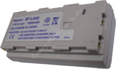 Akku SHARP VL-NZ10 silber Daten: LiIon 7,4V 2100mAh 25,7mm  (Zubehörakku vom Markenhersteller)