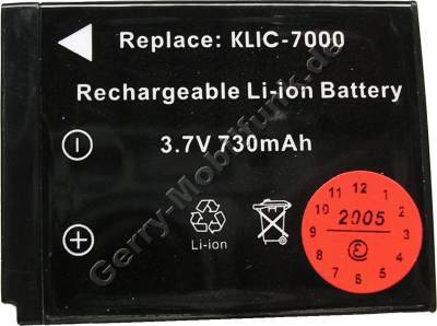 Akku Nikon COOLPIX S51 EN-EL8 Daten: 730mAh 3,7V LiIon 5mm (Zubehörakku vom Markenhersteller)