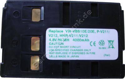 Akku PANASONIC VW-VBS20E Daten: NiMh 4,8V 4000mAh 43,5mm schwarz (Zubehörakku vom Markenhersteller)