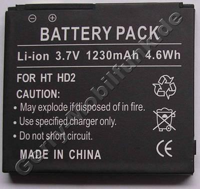 Akku für HTC HD 2 (BA S400) Li-Ion 3,7V 1230mAh 4,6Wh (Akku vom Markenhersteller, nicht original) (PPSB0502)